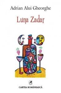 luna-zadar_1_fullsize