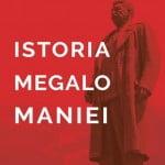 image-2016-11-23-21430725-41-istoria-megalomaniei