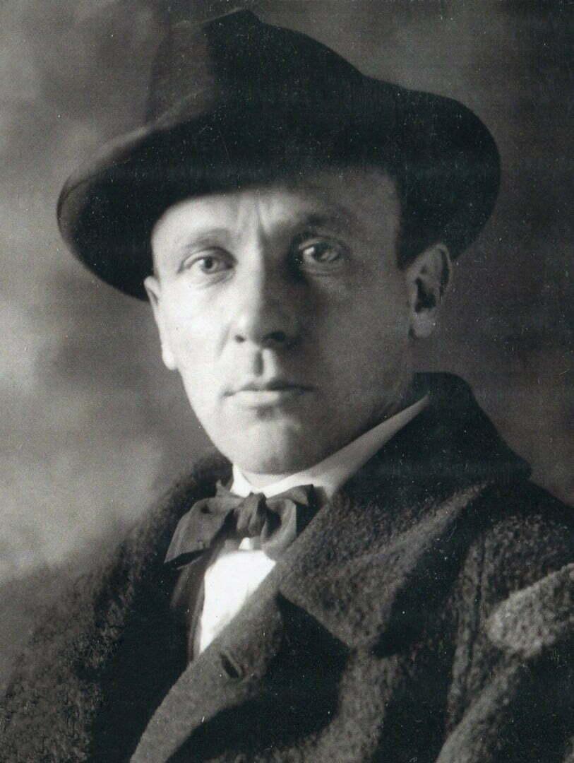 Михаил-Булгаков