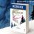 """Romanul """"Înghețat"""" de Bernard Minier, inclus în topul celor mai bune 100 de romane thriller din 1945 până azi"""